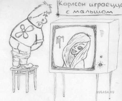 Прикольные карикатуры