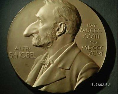 «Шнобелевская премия» 2009: самые бесполезные научные открытия года