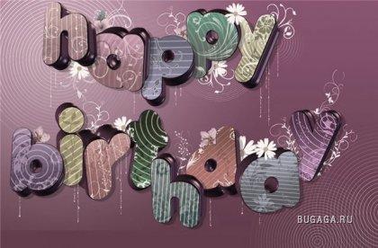 Happy Birthday, my Di !!