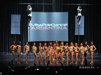 Мисс Южная Америка по танцам у шеста