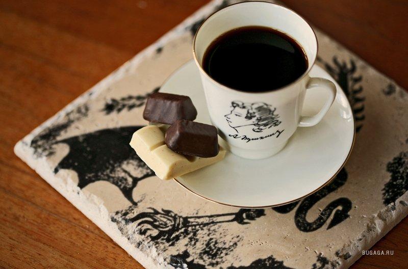 Кофе чай или шоколад казнь