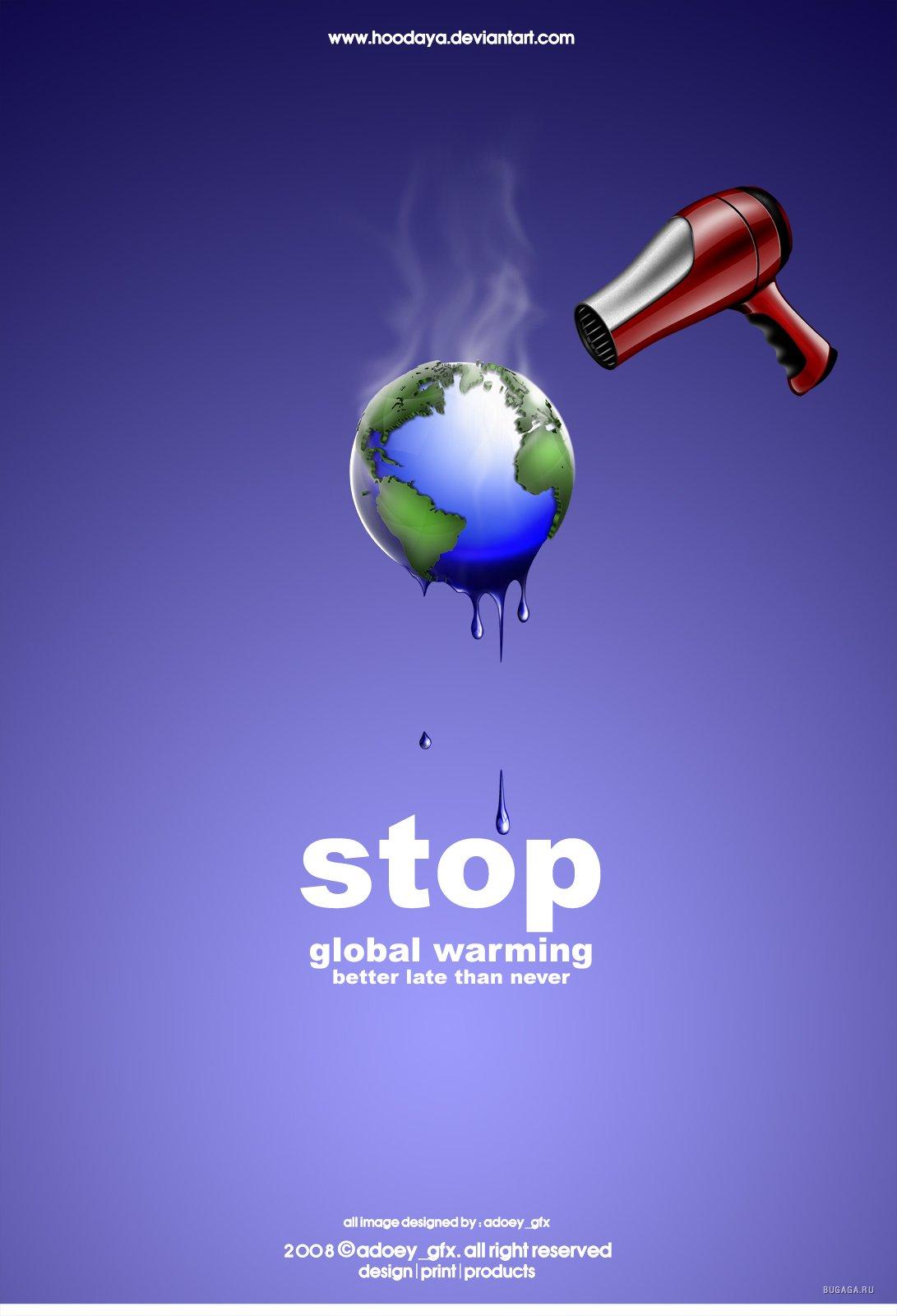 essay in gujarati on global warming