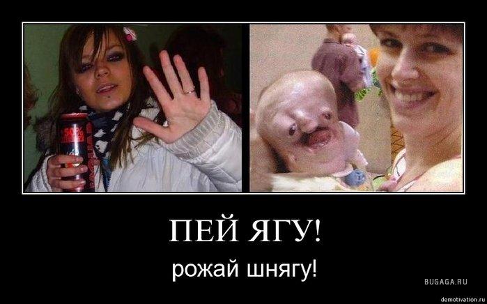 georgievskaya-tupaya-pizda-i-tvar