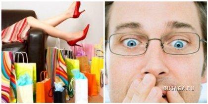 Неприятности, которые может причинить магазину уставший от шопинга жены мужчина
