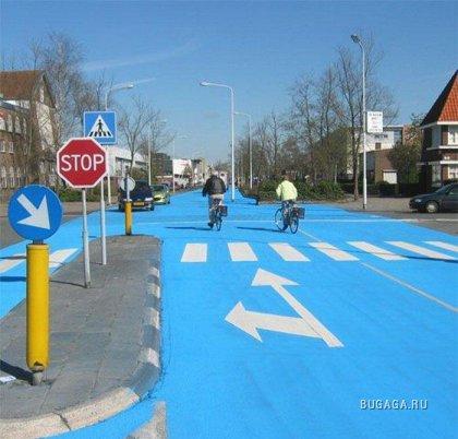Голубая дорога