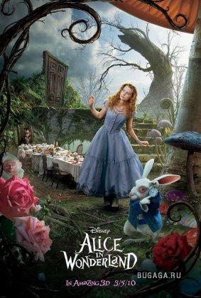 Алиса в Стране чудес. Новый трейлер
