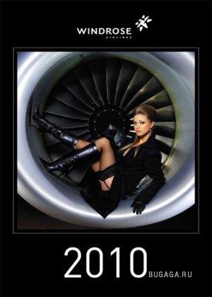 Сексуальные стюардессы в календаре на 2010 год