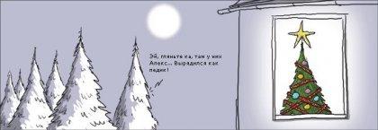 Комиксы: праздничная порция