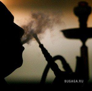 Любителям покурить кальян