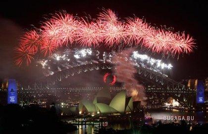 Встреча Нового 2010 года в разных странах мира