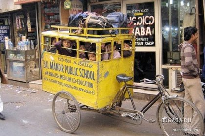 Школьные автобусы в Индии