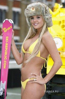 Лыжи и бикини - горячая смесь ;)