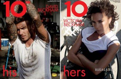 Дэвид и Виктория Бекхэм для 10 Magazine