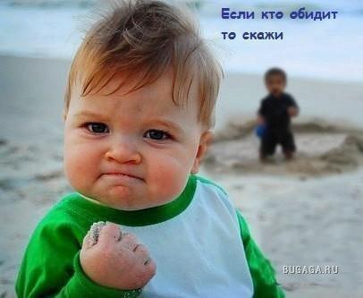 Опозитивимся;)