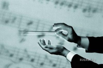 Музыка это...