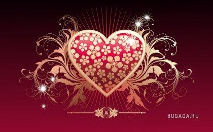 Обои ко дню святого Валентина