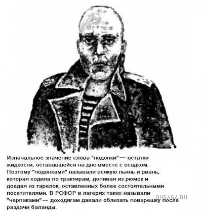 http://www.bugaga.ru/uploads/posts/2010-02/thumbs/1266398108_0ef723e289f6213fd8fd0e7dcc9.jpg