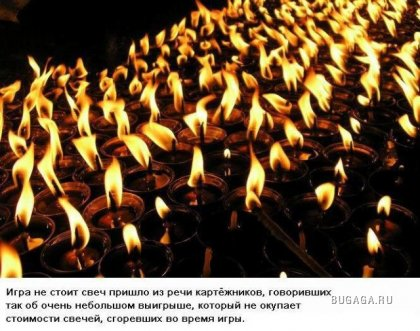 http://www.bugaga.ru/uploads/posts/2010-02/thumbs/1266398134_6db39b8edb5fb6c3eff74f6ad8f.jpg