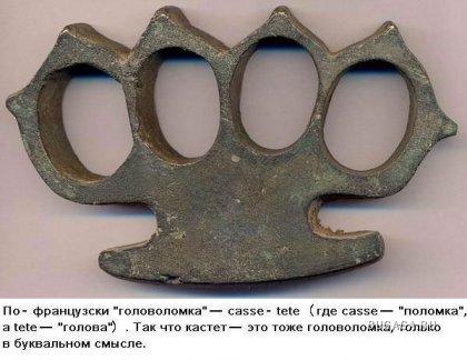 http://www.bugaga.ru/uploads/posts/2010-02/thumbs/1266398140_6cf82c6237caf3b0adf5835ee27.jpg