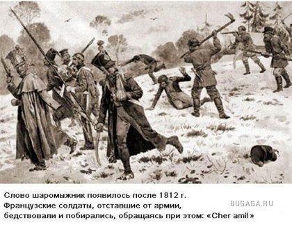 http://www.bugaga.ru/uploads/posts/2010-02/thumbs/1266398176_29a25119a6ef28233e19ecd9508.jpg