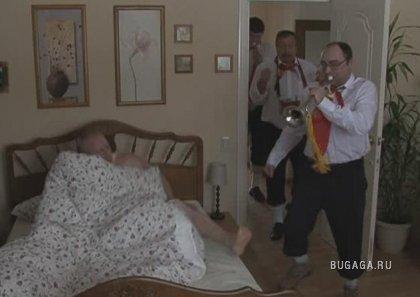 Духовой оркестр с утра может довести до инфаркта