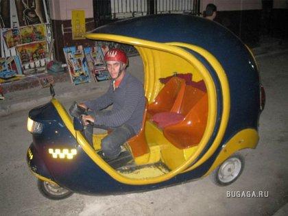 Необычные такси из разных уголков мира