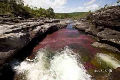 Река Радуга