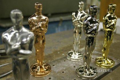 Факты об Оскаре