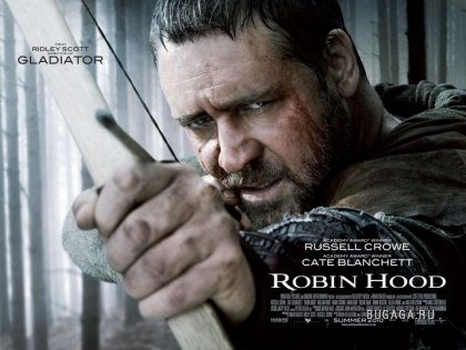 ����� ��� (Robin Hood)