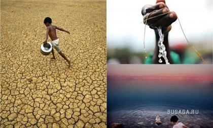 Всемирный День Воды