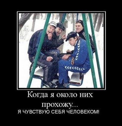 Фото приколы и демотиваторы выходного дня :)