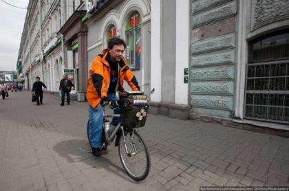 На велосипеде вокруг света