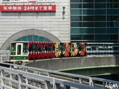 "Японский поезд метро ""IKEA"""