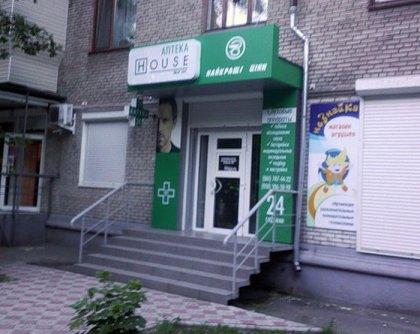 Поддельные бренды в России