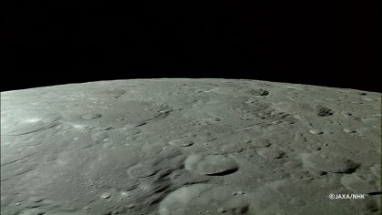 Фотографии с японского искусственного спутника Луны