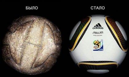 Футбольный мяч: эволюция
