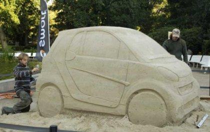 Песочный Smart