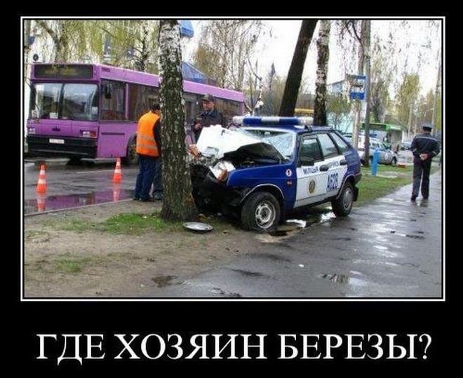 http://www.bugaga.ru/uploads/posts/2010-08/1281665070_demo-2.jpg