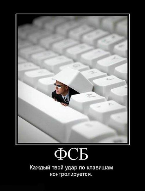 http://www.bugaga.ru/uploads/posts/2010-08/1281665092_demo-1.jpg
