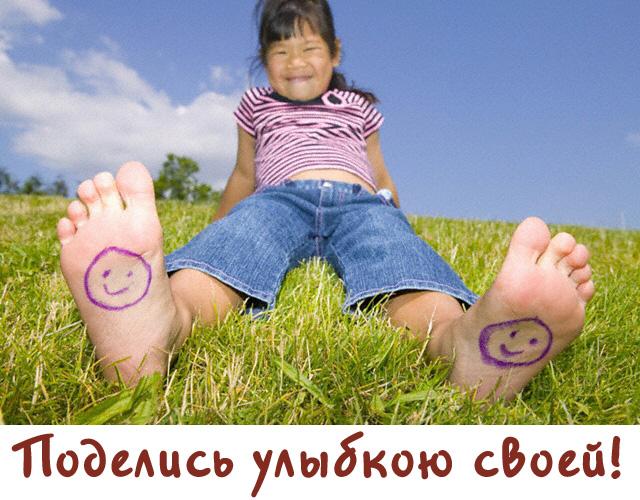 http://www.bugaga.ru/uploads/posts/2010-08/1282220560_smilelogo.jpg