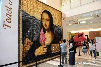 Мона Лиза из тостов