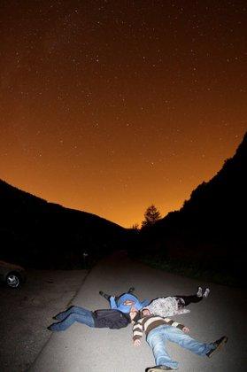 Метеорный звездопад