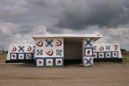 Советские остановки