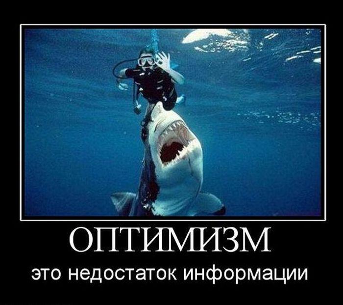https://bugaga.ru/uploads/posts/2010-09/1285288158_demotivators-6.jpg