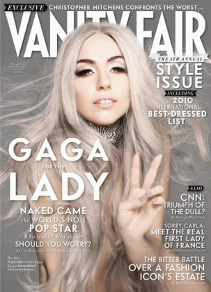 Lady Gaga для VANITY FAIR