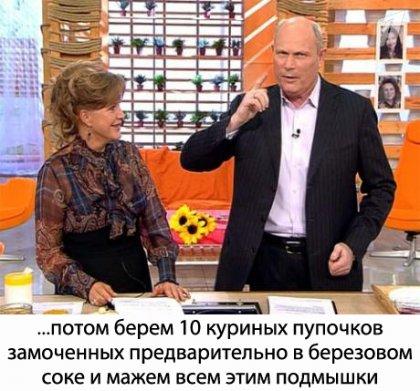 журнал доктор ру официальный сайт
