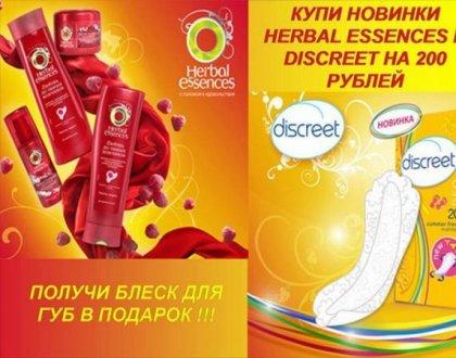 Прикольная белорусская реклама