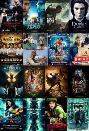 Самые ожидаемые фильмы 2010 года