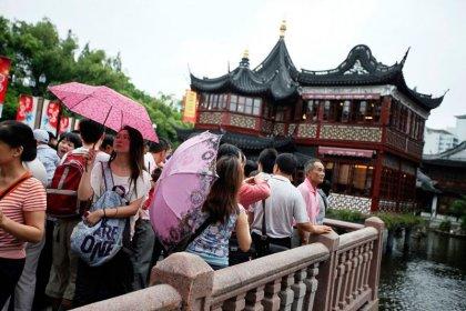 Фестиваль осени в Китае