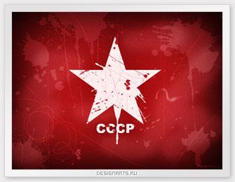 Городские легенды СССР